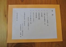 和泉幼児院様への贈り物